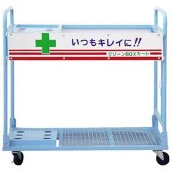 キタムラ産業 キタムラ クリーンカート本体 CBX-2 CBX2
