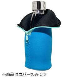 ソーダストリーム ギフ_包装 ソーダストリーム専用0.5Lボトルカバー 日本全国 送料無料 ※商品はカバーのみです SSB0049