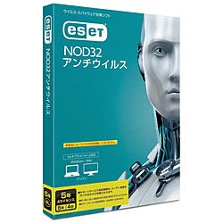 キヤノン(Canon) ESET NOD32アンチウイルス 5年4ライセンス CMJND12044