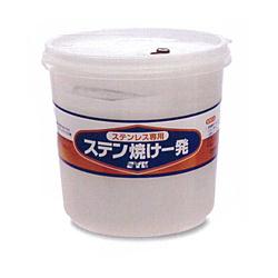 鈴木油脂工業 S-030 ステン焼け一発 1.5kg S030
