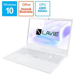 NEC(エヌイーシー) ノートパソコン LAVIE N15シリーズ パールホワイト PC-N151EAAW [15.6型 /AMD Athlon /HDD:500GB /メモリ:4GB /2020年夏モデル] PCN151EAAW