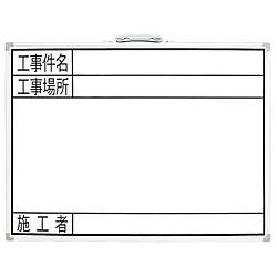 シンワ測定 シンワ測定 ホワイトボード450x600横GW A764-77359 A76477359:ソフマップ デジタルコレクション