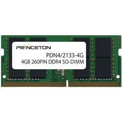 PRINCETON(プリンストン) 増設メモリ ノートブック用  PDN4/2133-4G [SO-DIMM DDR4 /4GB /1枚] PDN421334G