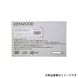 KENWOOD(ケンウッド) KNA-HDV7913 バージョンアップ地図ディスクキット KNAHDV7913