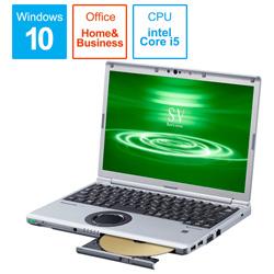 【在庫限り】 Panasonic(パナソニック) CF-SV9NDMQR ノートパソコン Let's note(レッツノート)SVシリーズ シルバー&ブラック [12.1型 /intel Core i5 /SSD:256GB /メモリ:16GB] CFSV9NDMQR [振込不可]