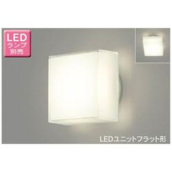 TOSHIBA(東芝) LED屋外ブラケット LEDB85903 LEDB85903