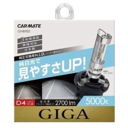 カーメイト GHB950 スーパークリア 5000K D4R/S ホワイト GHB950