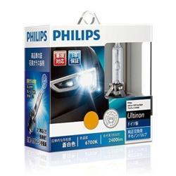 PHILIPS(フィリップス) アルティノンフラッシュスター D4R 42V35W 6700K 42406FSJ 42406FSJ