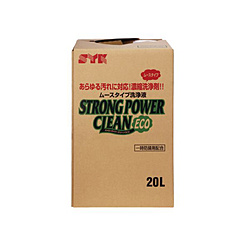 鈴木油脂工業 S-2620 ストロングパワークリーンエコ (脱脂洗浄剤) 20L S2620