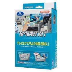 データシステム テレビナビキット TTN-82 TTN82