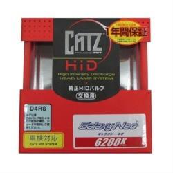 アサヒライズ CATZ ヘッドライト・フォグ用 ギャラクシーネオ RS7 RS7