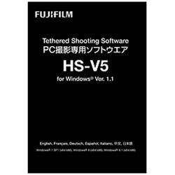 FUJIFILM(フジフイルム) PC撮影専用ソフトウエア HS-V5 for Windows FHSV5