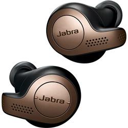 Jabra(ジャブラ) Elite 65t コッパーブラック 100-99000002-40【IP55防水】【本体5時間再生】【片耳6.5g】完全ワイヤレスイヤホン カナル型 エリート elite65t ELITE65T