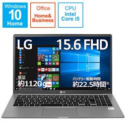 LG(エルジー) 15Z90N-VR52J1 ノートパソコン gram ダークシルバー [15.6型 /intel Core i5 /SSD:256GB /メモリ:8GB /2020年2月モデル] 15Z90NVR52J1