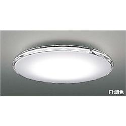 コイズミ LEDシーリング AH48945L AH48945L
