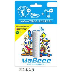 【在庫限り】 ノバルス 乾電池型IoT コントロールモデル MaBeee[2本] MB-3003WB2 MB3003WB2 [振込不可]