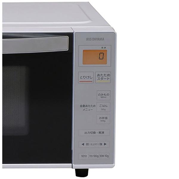 アイリスオーヤマ電子レンジ(18L)IMB-1802IMB1802