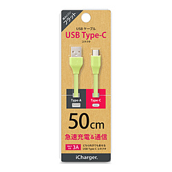 PGA USB Type-C Type-A コネクタ USBフラットケーブル 50cm PGCUC05M20 新作送料無料 PG-CUC05M20 グリーン iCharger 通信販売