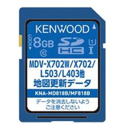 KENWOOD(ケンウッド) MDV-L503W/L503 用 地図更新SDカード KNA-MD818B KNAMD818B