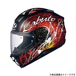 オージーケーカブト 584382 フルフェイスヘルメット AEROBLADE-5 DRAGON M ブラックレッド 584382