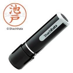 シヤチハタ 市場 ネーム9 保証 既製 XL-90162 XL90162 池戸