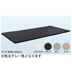 オーシン ファインエアー ポータブル95(95×200×2cm/グレー)