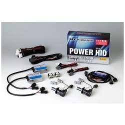 RACINGGEAR 24V-HID H3 VR4シリーズ 6300K RGH-CB2462 RGHCB2462