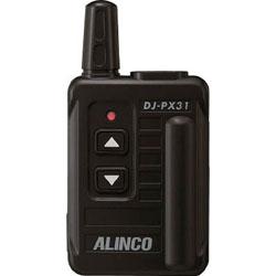 特売 アルインコ サービス 交互20ch+中継27ch対応 特定小電力トランシーバー ブラック 1台 DJ-PX31B DJPX31B