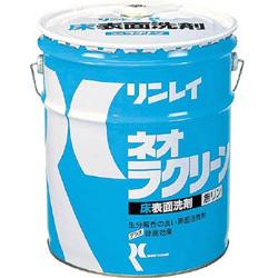 リンレイ 床用洗剤 ネオラクリーン 18L 769435 769435