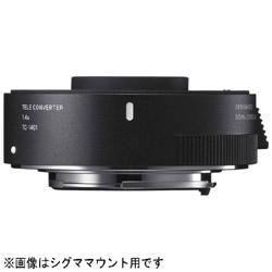 SIGMA(シグマ) SIGMA TELE CONVERTER TC-1401(キヤノン) TC1401テレコンバーター