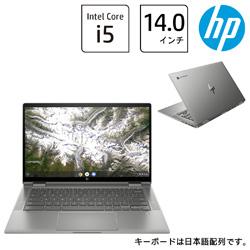 hp(ヒューレットパッカード) ノートパソコン Chromebook 1P6N1PA-AAAA [14.0型 /intel Core i5 /eMMC:128GB /メモリ:8GB /2020年9月モデル] 1P6N1PAAAAA
