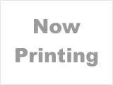 マックス 上質感熱紙/ダイカットラベル (幅32×ピッチ31mm・1260枚×60巻入) LP-G3231VP LPG3231VP
