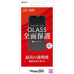 ラスタバナナ iPhone 12 mini 5.4インチ対応 0.33mm 通信販売 パネル GP2523IP054 与え 光沢ガラス