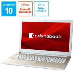 dynabook(ダイナブック) ノートパソコン dynabook T6 サテンゴールド P1T6NPEG [15.6型 /intel Core i7 /SSD:256GB /メモリ:8GB /2020年夏モデル] P1T6NPEG