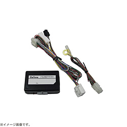 COMTEC メーカー直送 買物 コムテック Be-IL02T BEIL02T エンジンスターター専用ハーネス BeIL02T
