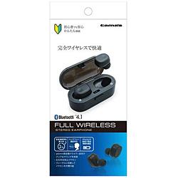 多摩電子工業 直営ストア 蔵 TBS31K Bluetoothフルワイヤレスイヤホン