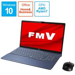 FUJITSU(富士通) ノートパソコン FMV LIFEBOOK AH76/E1 メタリックブルー FMVA76E1LB [15.6型 /AMD Ryzen 7 /SSD:512GB /メモリ:8GB /2020年6月モデル] FMVA76E1LB