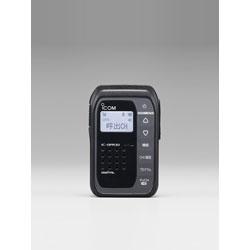 アイコム 携帯デジタル30ch+5ch対応 トランシーバー(ブラック) IC-DPR30 【要登録申請】 ICDPR30