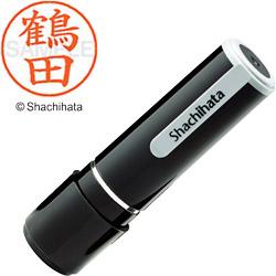 お気に入り シヤチハタ ネーム9 買い取り 既製 鶴田 XL92431 XL-92431 振込不可