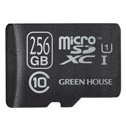 40%OFFの激安セール GREEN HOUSE グリーンハウス 256GB セール 登場から人気沸騰 UHS-I U1 クラス10対応 microSDXCカード GHSDMRXCUB256G