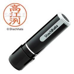 シヤチハタ 日時指定 ネーム9 既製 新品未使用 XL-92198 高江洌 XL92198