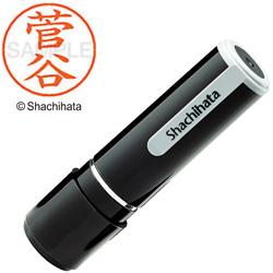 シヤチハタ ネーム9 絶品 既製 大人気! 菅谷 振込不可 XL-92412 XL92412