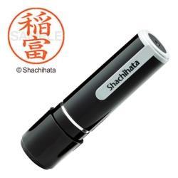 シヤチハタ ネーム9 送料無料お手入れ要らず 既製 稲富 XL92515 安心の実績 高価 買取 強化中 XL-92515