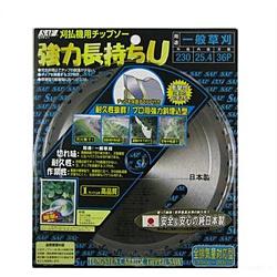 小林鉄工所 SAF まとめ買い特価 230X36P 今だけスーパーセール限定 強力長持ちU