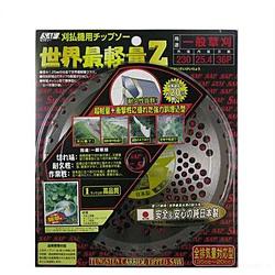 小林鉄工所 一部予約 SAF 世界最軽量Z 業界No.1 230X36P