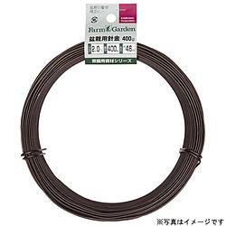 キンボシ GS 代引き不可 #3458 盆栽用針金 茶 3458 400g巻 おすすめ特集 1.0mm