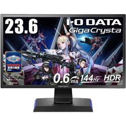 IO DATA(アイオーデータ) LCD-GC242HXB 23.6型ワイドゲーミング液晶モニター「GigaCrysta」 [1920×1080/144Hz/DisplayPort・HDMI×3] LCDGC242HXB