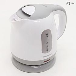ヒロコーポレーション 上品 店舗 コンパクト電気ケトル グレー KTK300 KTK-300G