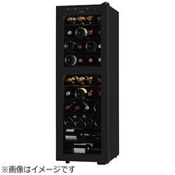【基本設置料金セット】 さくら製作所 ワインセラー 「ZERO CLASS Smart」(38本) SB38 ブラック SB38 【お届け日時指定不可】