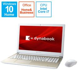 dynabook ダイナブック ノートパソコン T6 供え サテンゴールド 休日 P2T6RBEG 15.6型 メモリ:8GB i7 Core intel SSD:512GB 2021年春モデル
